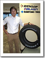 SUMITOMO RUBBER MIDDLE EAST FZE、General Manager、満田研吾(ミツダケンゴ)さん